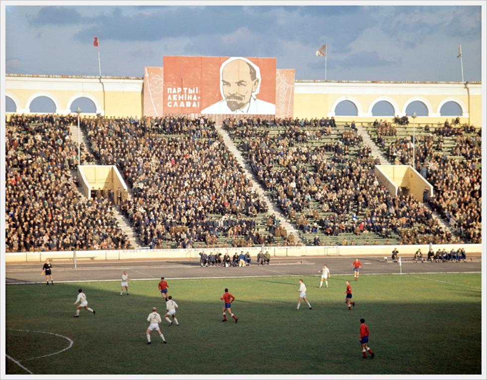Ricordi di calcio sovietico: lo Stadio della Dinamo Minsk, 1966