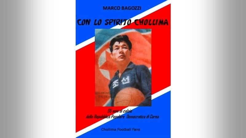 MARCO BAGOZZI <br>Con lo spirito Chollima