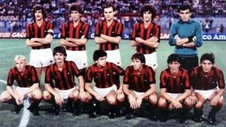 milan-serieb-1980-81-wp