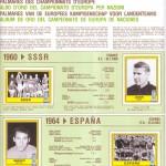 FIGURINE-EURO-1980-0003