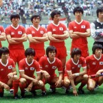 1986 World Cup Finals. Puebla, Mexico. 10th June, 1986. Italy 3 v South Korea 2. The South Korean team pose for a group photograph before the match.