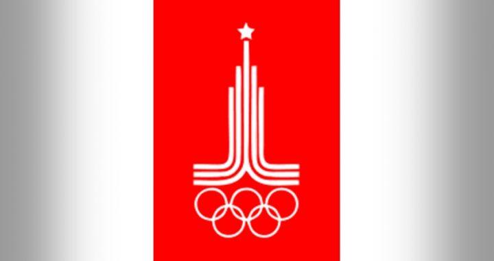 1980 – MOSCA