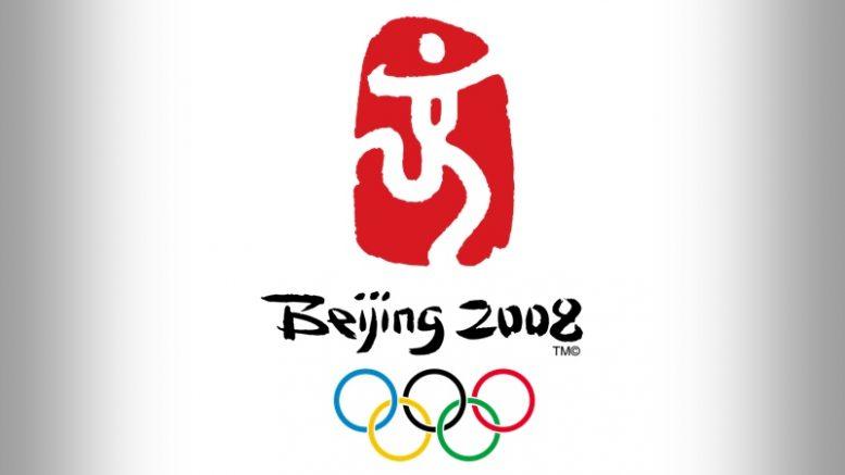 OLYMPIC2008-WP