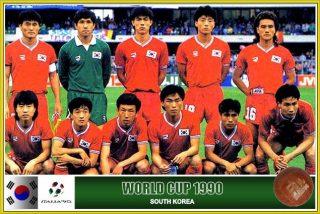 1990-Corea del Sud-mvjfjkfdgjhcxf