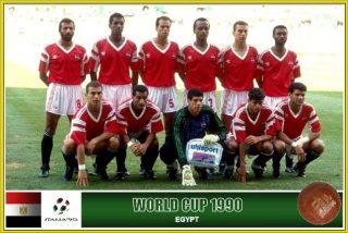 1990-Egitto-mvjfjkfdgjhcxf