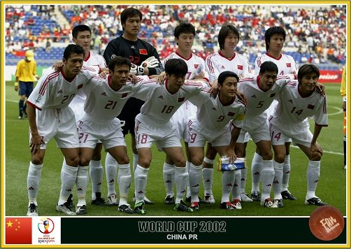 2002-teams-svncxcje48-cina