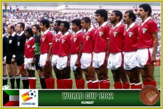 82-kuwait