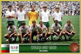 86-bulgaria