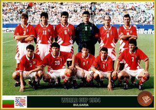 bulgaria-team-1994-mcksjdfjhfy