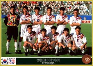 corea-team-1994-mcksjdfjhfy