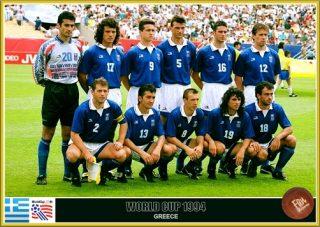 grecia-team-1994-mcksjdfjhfy