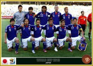 2010teams-gkldslg-giappone
