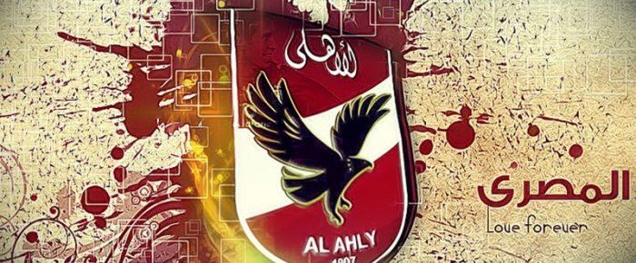 al-ahly-wp
