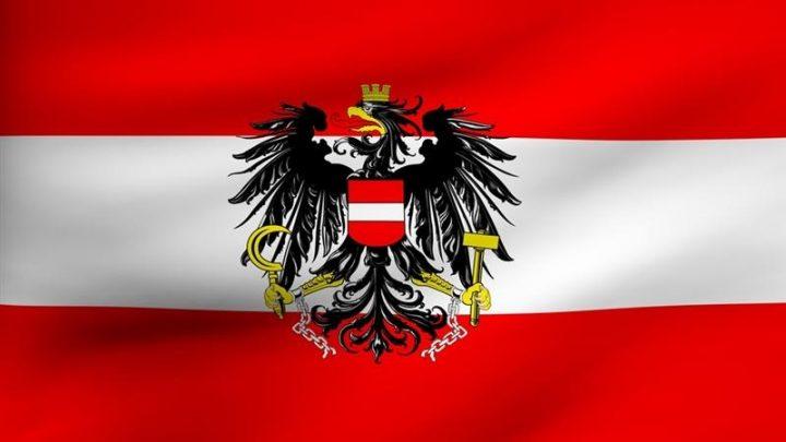 Top 11 AUSTRIA