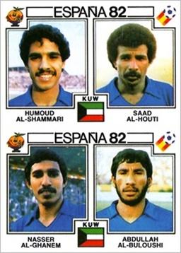 Kuwait82-2