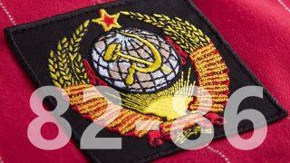 1982-1986: i mondiali anni ottanta della nazionale sovietica