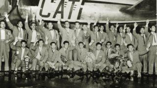 corea sud mondiali 1954